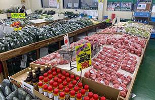 JA Farmers' Market